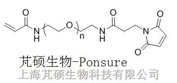 马来酰亚胺PEG丙烯酰胺  ACA-PEG-MAL