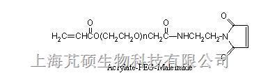 马来酰亚胺PEG丙烯酸酯  DA-PEG-MAL  Acrylate-PEG-MAL