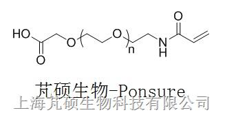 丙烯酰胺PEG羧基  ACA-PEG-COOH