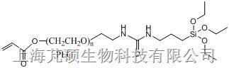 硅烷PEG丙烯酸酯,Silane-PEG-DA