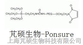 硅烷PEG马来酰亚胺  SIL-PEG-MAL