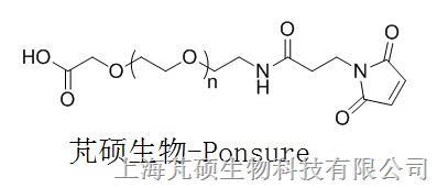 马来酰亚胺PEG羧基