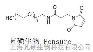 巯基PEG马来酰亚胺  HS-PEG-Mal
