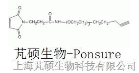 炔烃PEG马来酰亚胺  Alk-PEG-MAL
