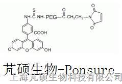 荧光素PEG马来酰亚胺  FITC-PEG-MAL