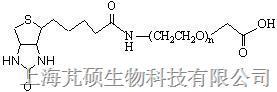 生物素PEG羧基  Biotin-PEG-Acid